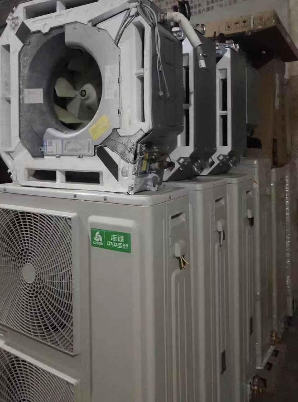 哈尔滨空调回收 回收中央空调 二手空调回收 多联机组空调回收
